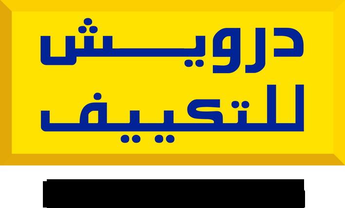Darwish Aircon