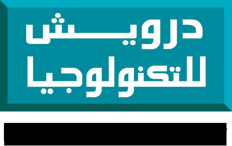 Darwish Technology